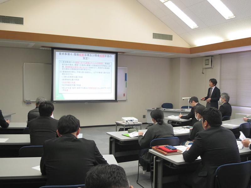 エコアクション21勉強会